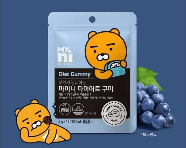 Kẹo giảm cân Diet Gummy Hàn Quốc review hiệu quả hỗ trợ quá trình giảm béo có dễ như ăn kẹo?