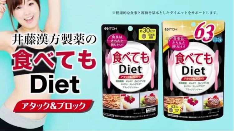 Viên uống giảm cân Itoh Diet giảm cân có tốt không? Giá bao nhiêu?
